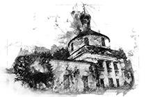 Свято-Андреевский храм